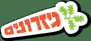 gizronim logo